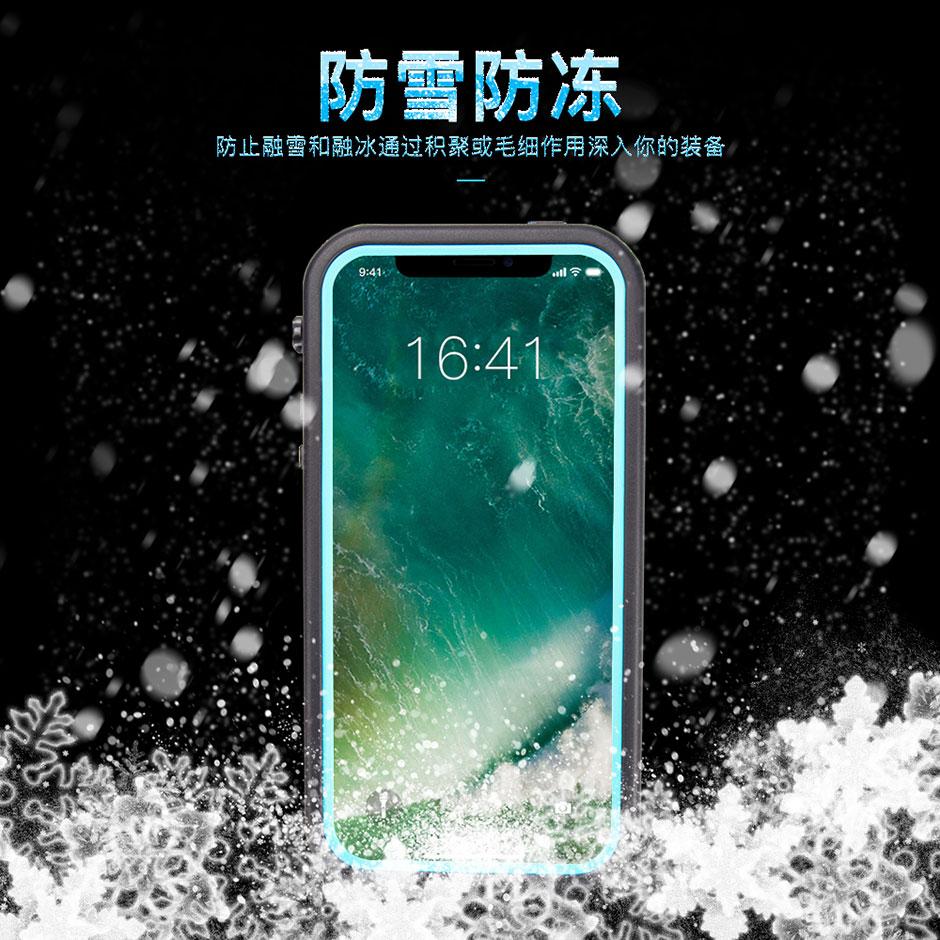 IPhone SE二代上市