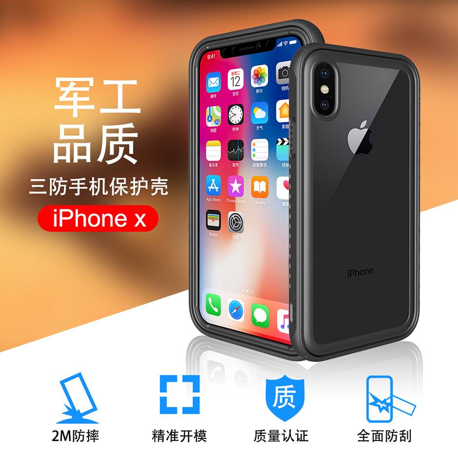 厂家直销新款iphoneX手机防摔保护套热销推荐苹果10x二防保护壳