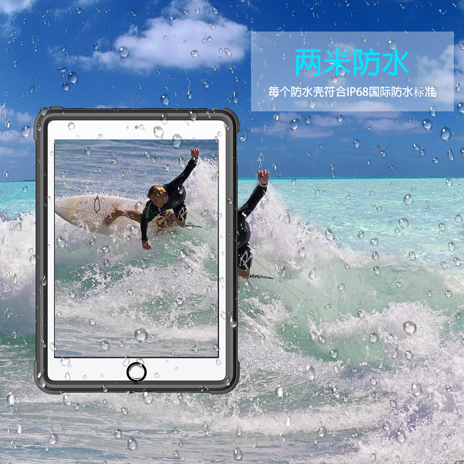 iPad Pro 10.5寸防水保护套
